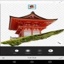 Adobe Photoshop Mix  android fotoğraf düzenleme