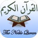 İslam: Türkçe Kuran